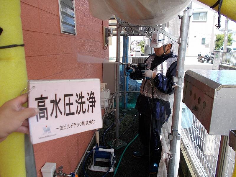20181116O様邸②高水圧洗浄