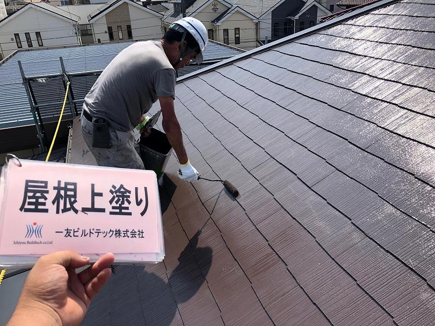 20181102H様邸⑩屋根上塗り