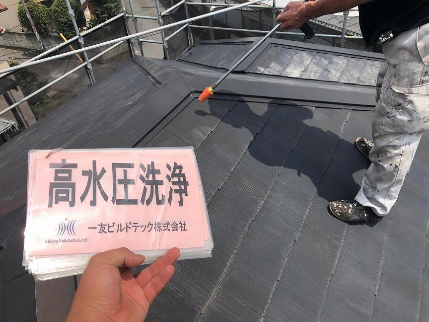 20181102H様邸②高圧洗浄