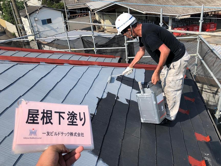 20181102H様邸⑤屋根下塗り
