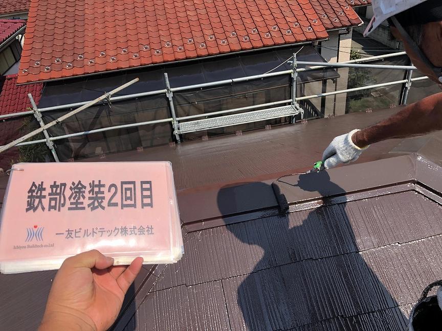 20181102H様邸⑨屋根板金塗装2回目