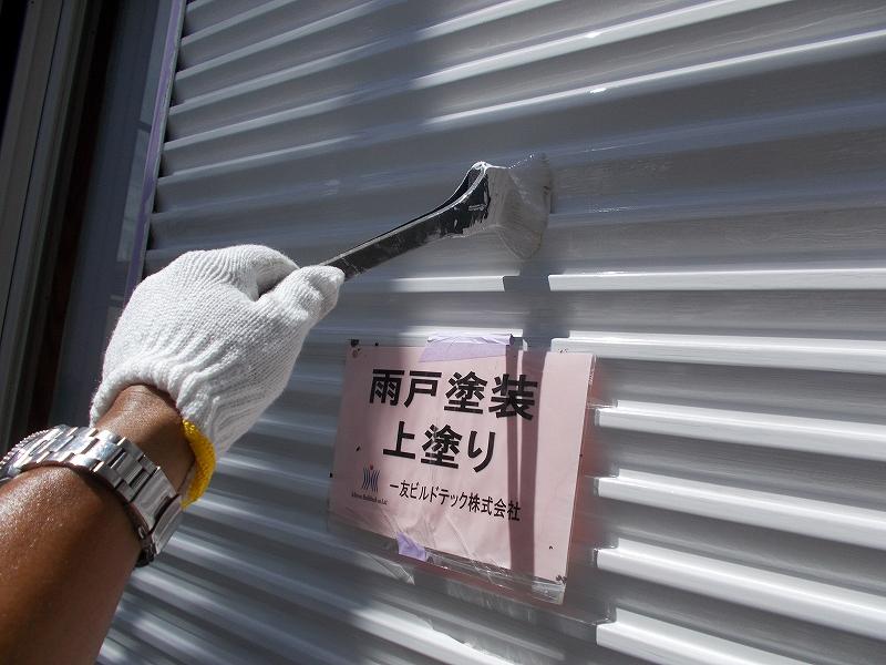 20181116O様邸⑤雨戸塗装上塗り