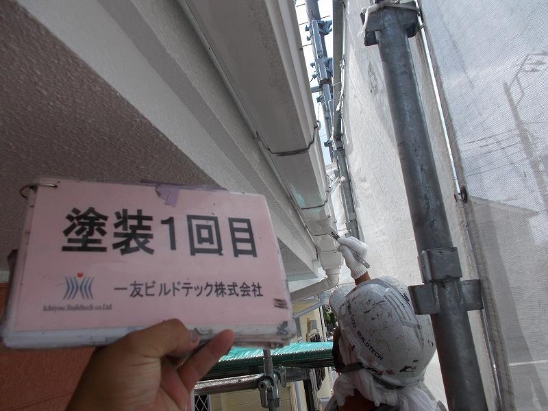 20181116O様邸③雨樋塗装一回目