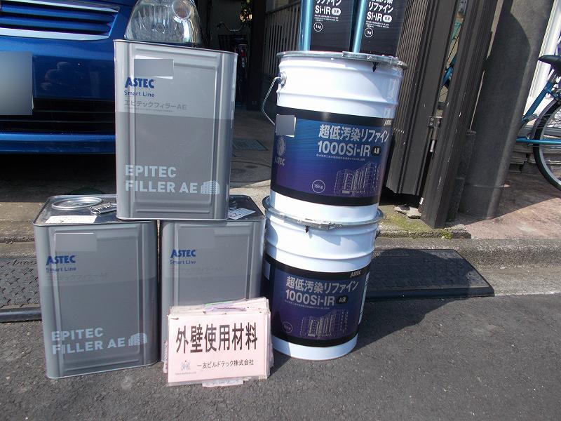 20181116O様邸①外壁使用材料1