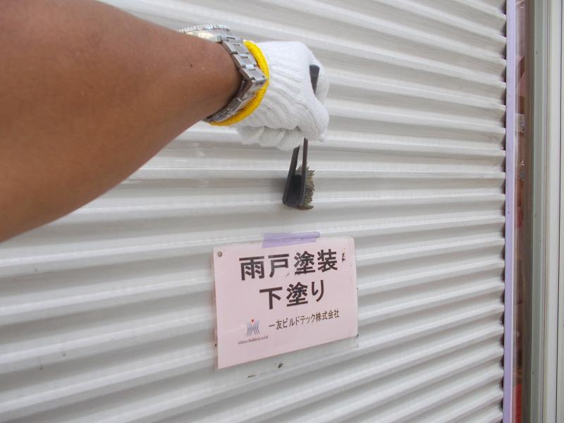 20181116O様邸③雨戸塗装下塗り