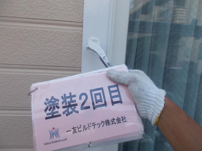20190118S様邸④窓枠 塗装2回目