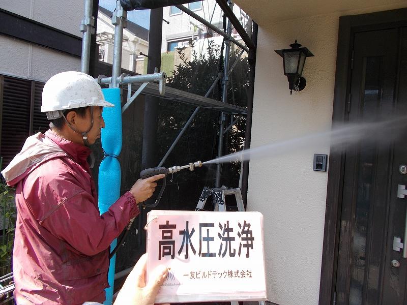 20190125S様邸②外壁 高水圧洗浄