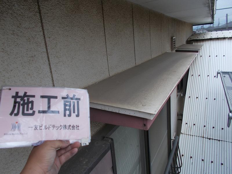20190222S店舗様①霧除け施工前