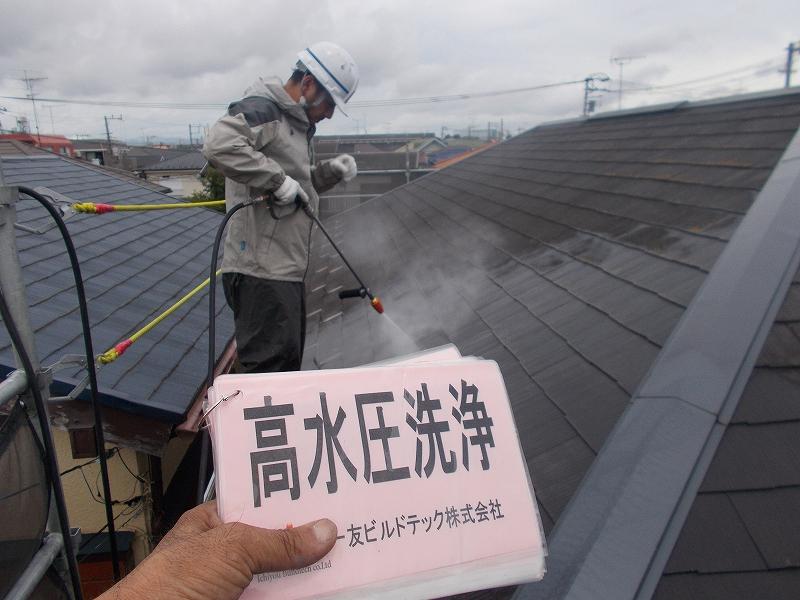 20190118S様邸②屋根 高水圧洗浄