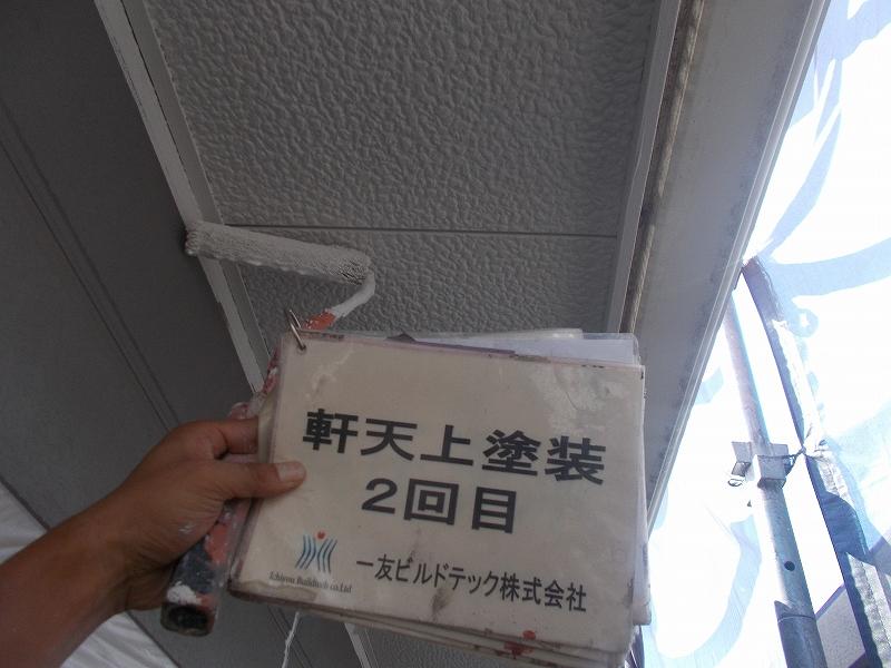 20190118S様邸③軒天 塗装2回目
