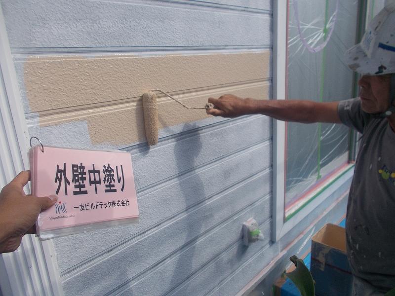 20190118S様邸④外壁 中塗り