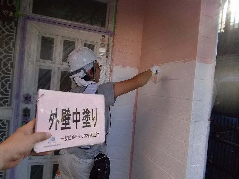 20190201U様邸④外壁 中塗り