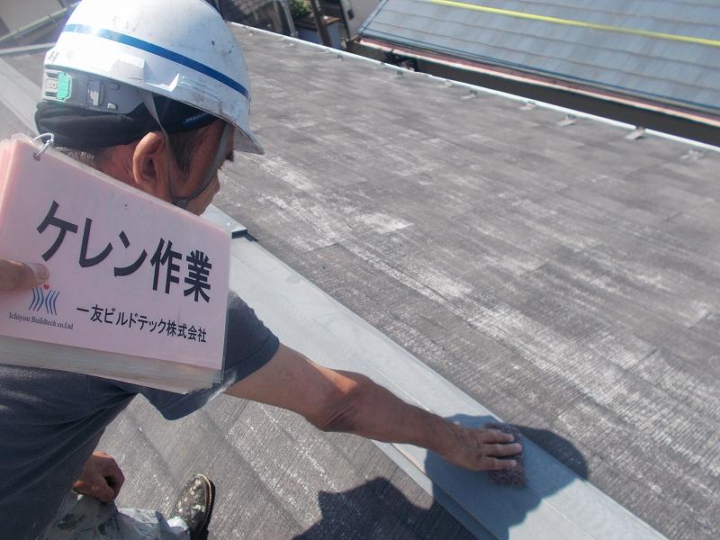 20190118S様邸⑤屋根板金ケレン作業