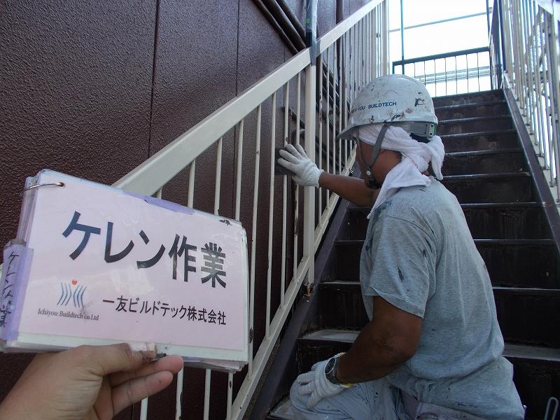 20190222S店舗様②階段ケレン作業