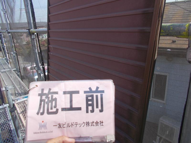 20190222S店舗様①雨戸施工前