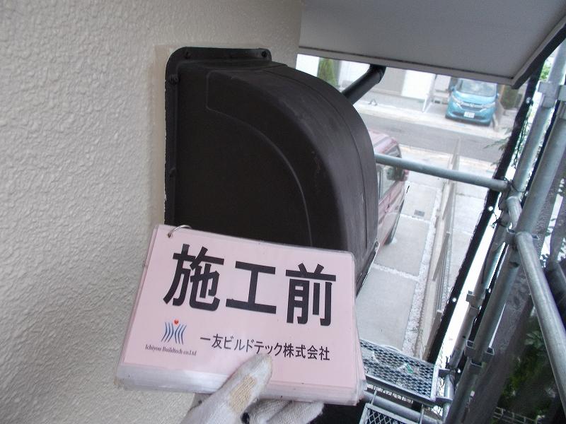 20190125S様邸①換気フード 施工前