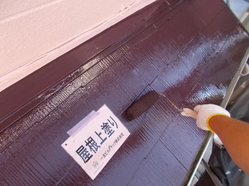 20190201U様邸⑧屋根 上塗り