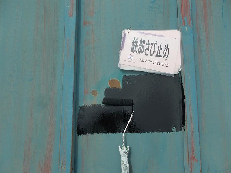 20190222S店舗様④屋根サビ止めタッチアップ