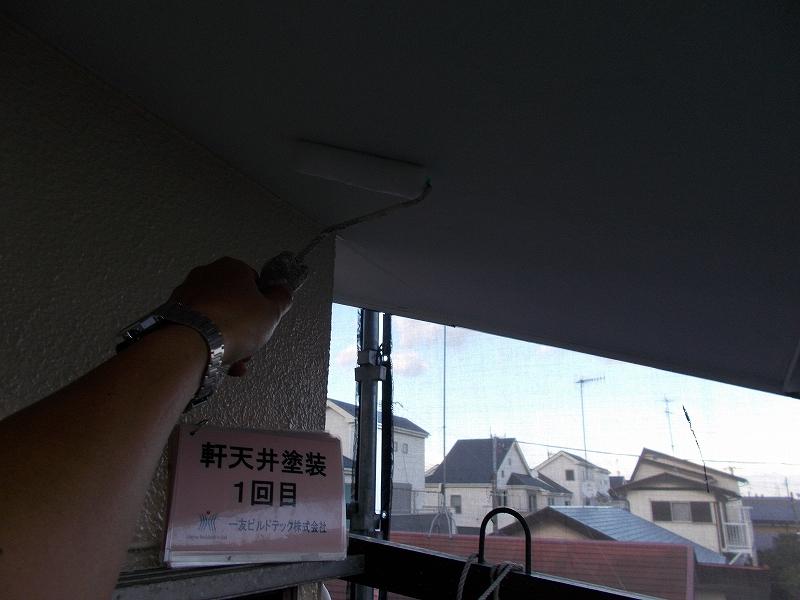 20190125S様邸②軒天 塗装1回目