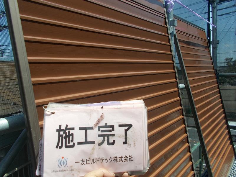 20190222S店舗様⑥雨戸施工完了