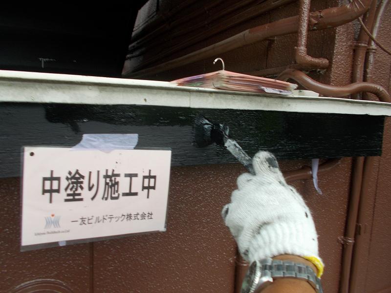 20190222S店舗様④破風中塗り施工中