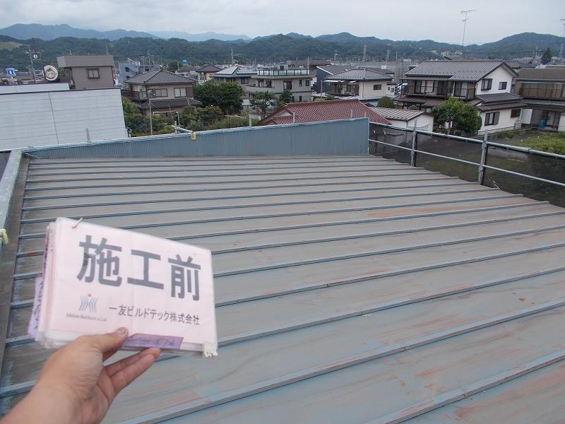 20190222S店舗様①屋根施工前