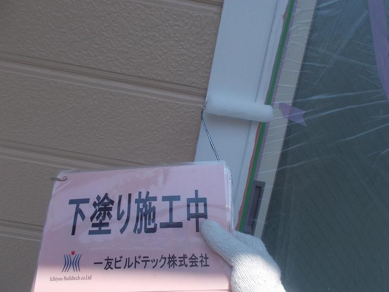 20190118S様邸②窓枠 下塗り