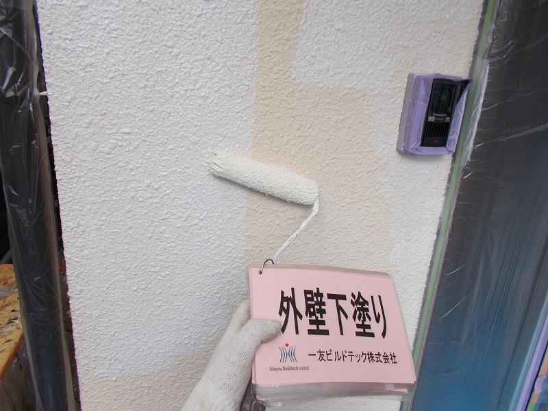 20190125S様邸③外壁 下塗り