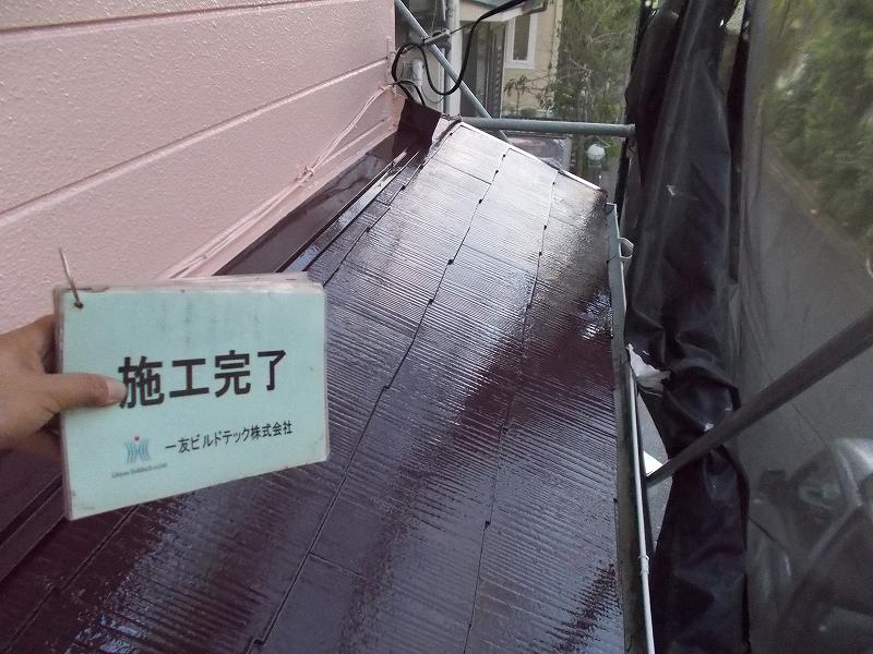 20190201U様邸⑨屋根 施工完了
