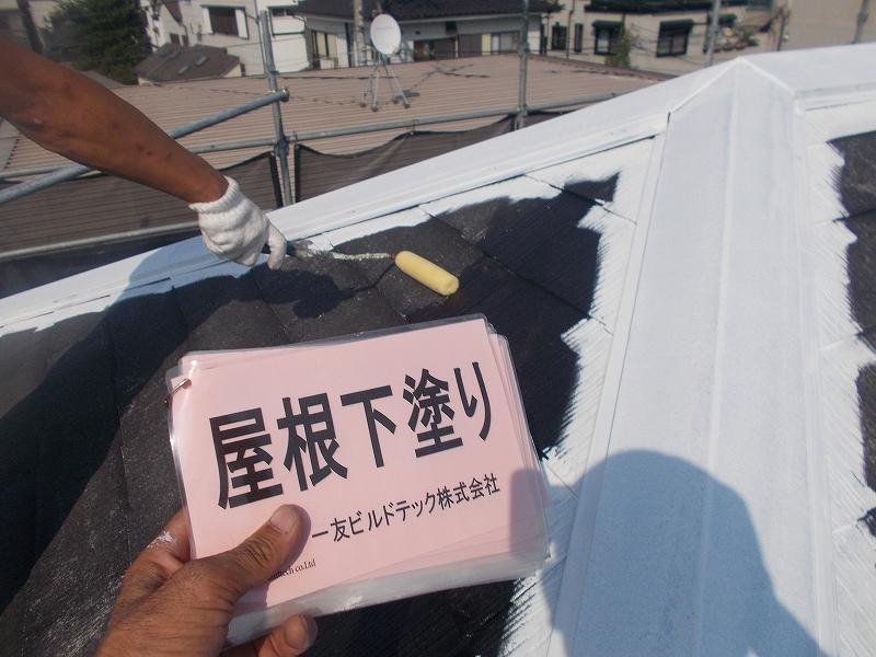 20190118S様邸⑦屋根 下塗り