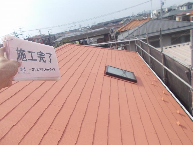 20190118S様邸⑪屋根 施工完了