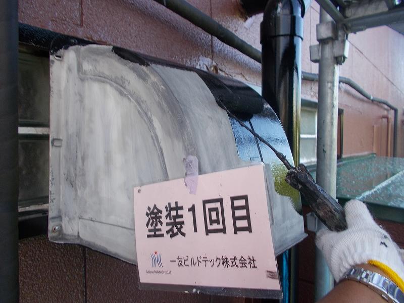 20190222S店舗様④換気フード塗装1回目