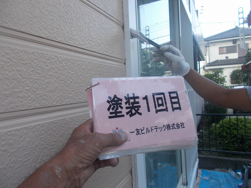 20190118S様邸③窓枠 塗装1回目