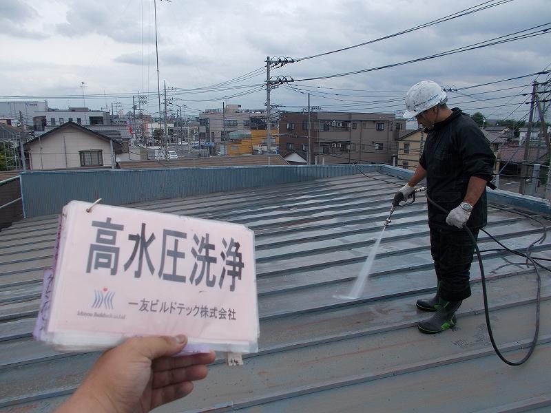 店舗様②屋根高水圧洗浄