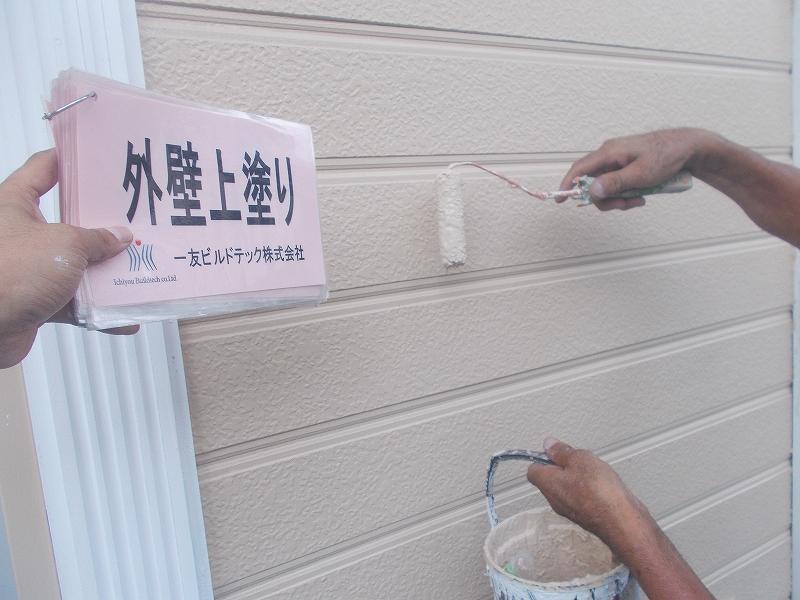 20190118S様邸⑤外壁 上塗り