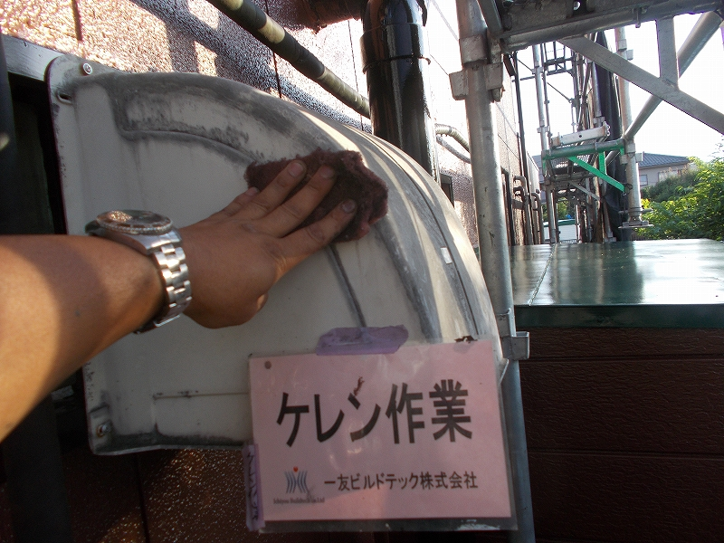 20190222S店舗様②換気フードケレン作業