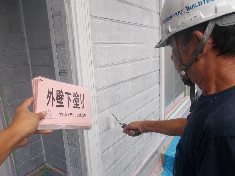 20190118S様邸③外壁 下塗り