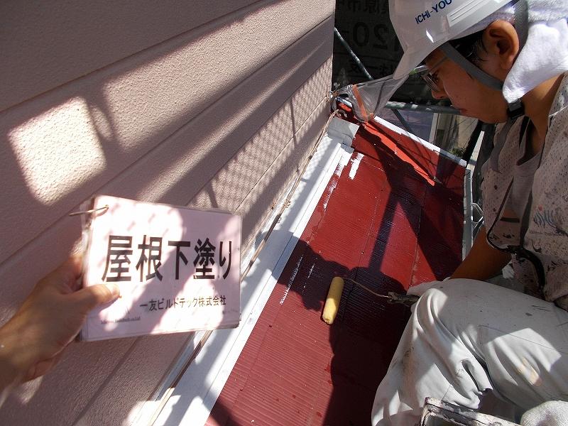 20190201U様邸④屋根 下塗り