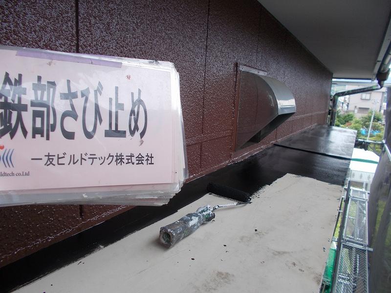 20190222S店舗様③霧除け鉄部サビ止め