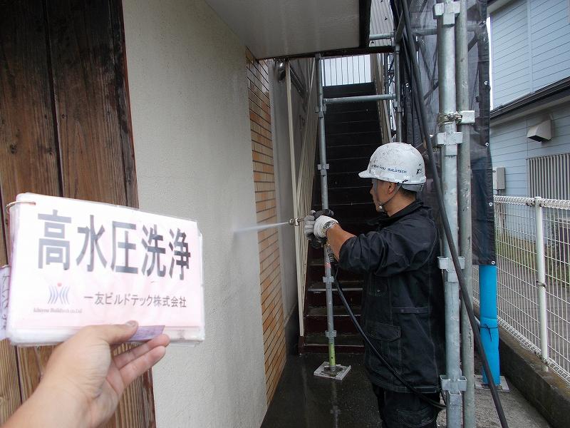20190222S店舗様②外壁高水圧洗浄