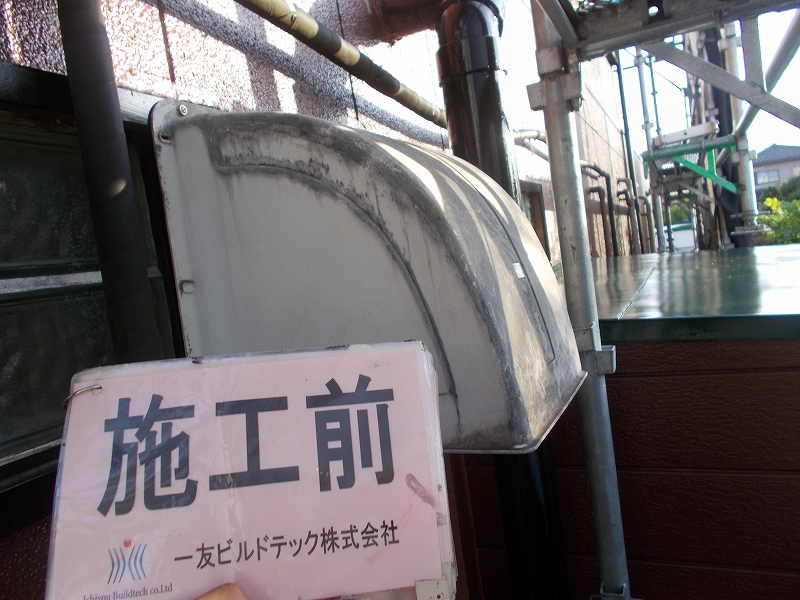 20190222S店舗様①換気フード施工前
