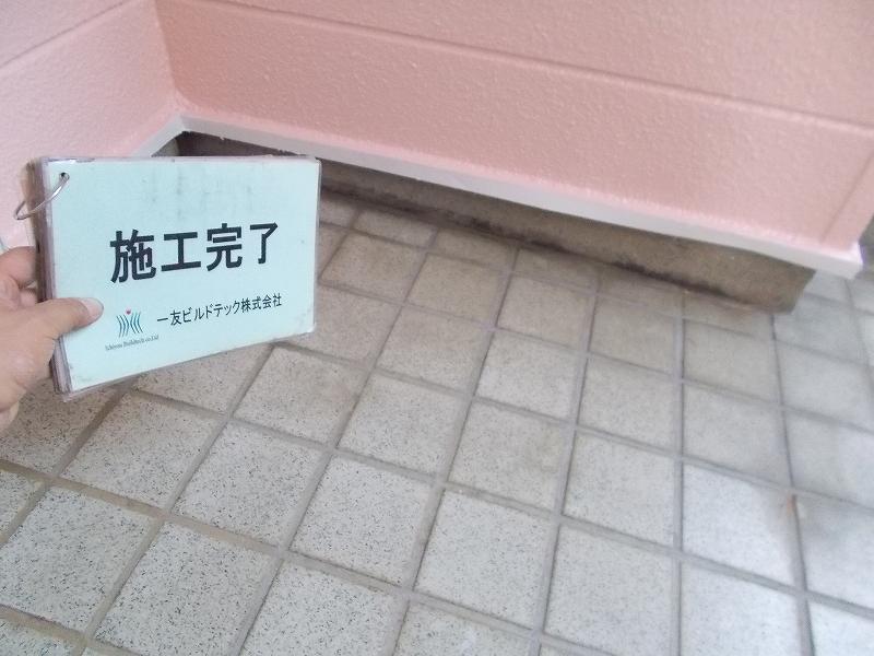 20190201U様邸⑥水切り 施工完了