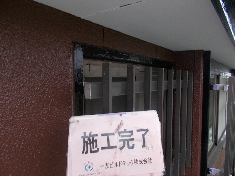 20190222S店舗様⑥窓枠施工完了