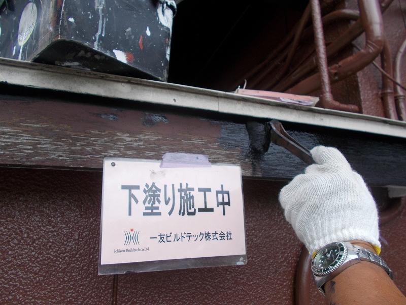 20190222S店舗様③破風下塗り施工中