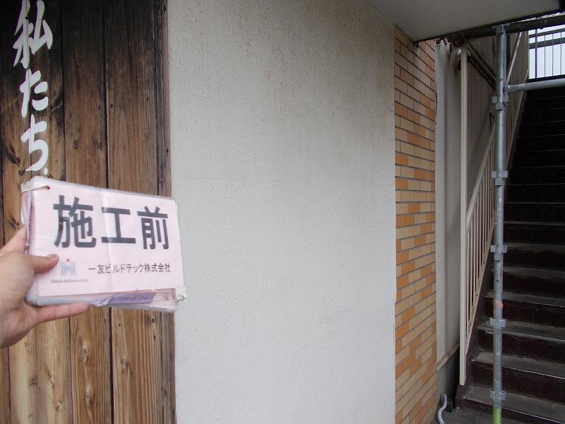 20190222S店舗様①外壁施工前