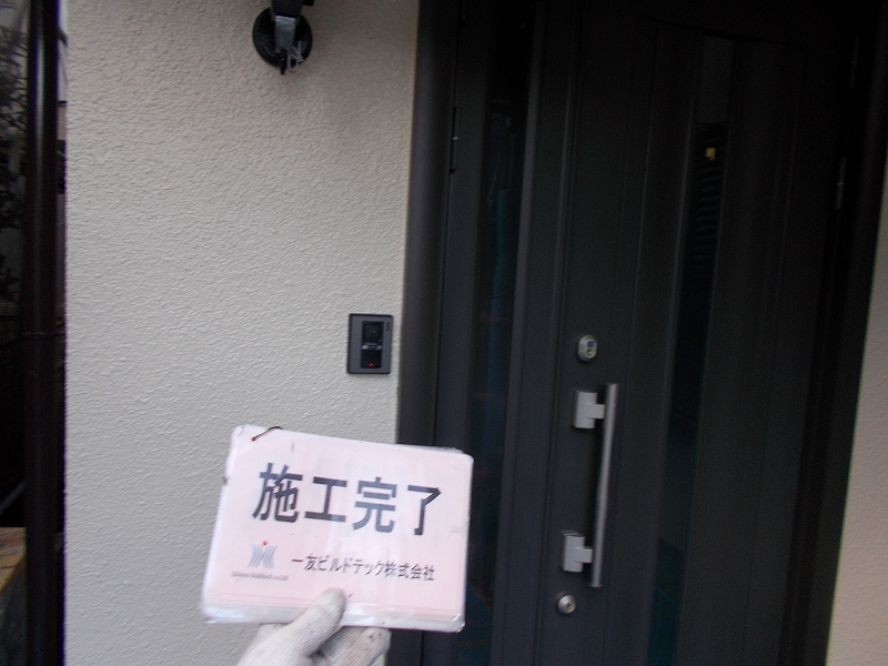 20190125S様邸⑥外壁 施工完了