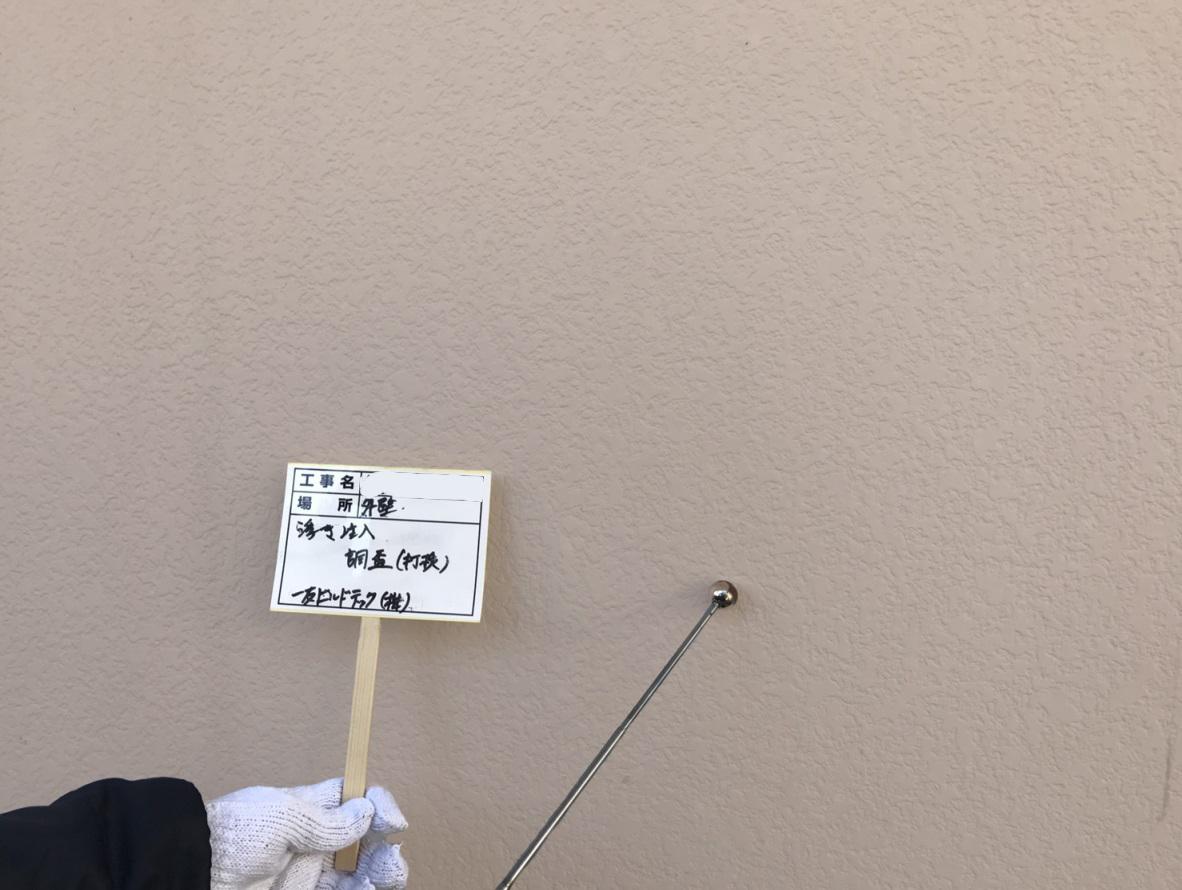 ④モルタル浮き注入調査