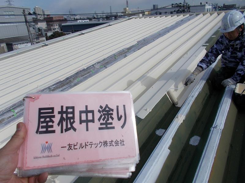 20190301S工場様⑤中塗り