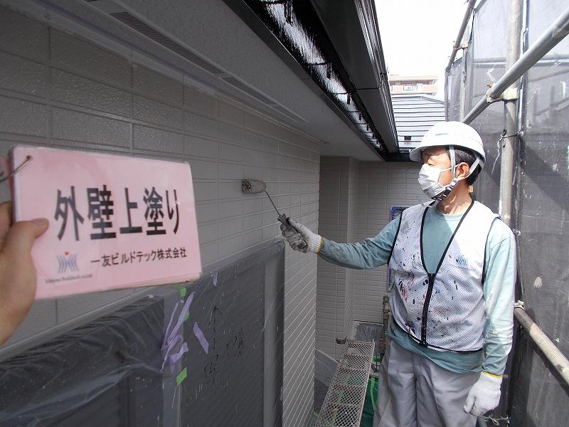 20190405S様邸⑤外壁 上塗り