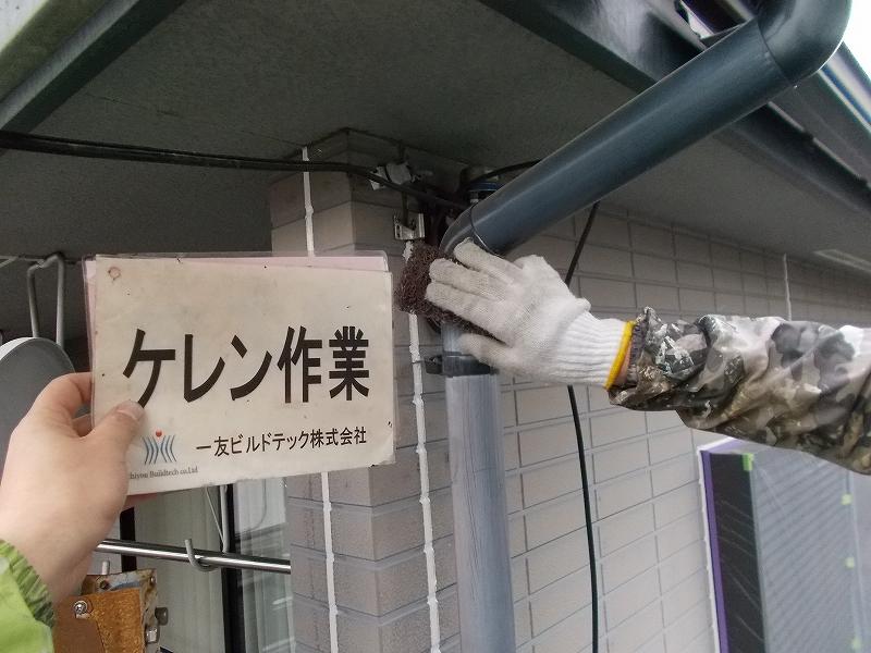 20190405S様邸⑦縦樋 ケレン